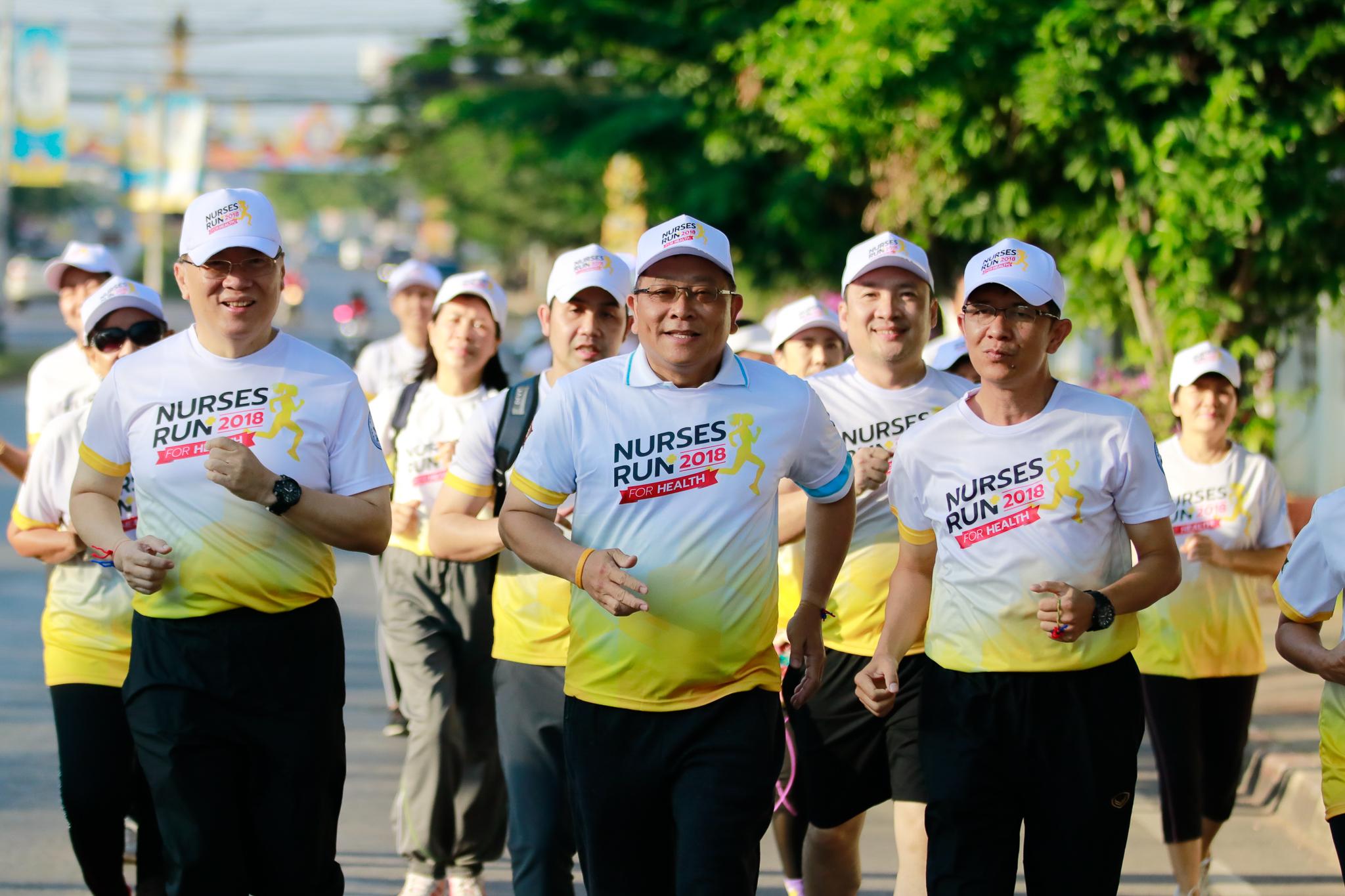 เขตสุขภาพที่ 7 ร่วมกับจังหวัดมหาสารคาม จัดงานพยาบาลชวนวิ่ง น้อมรำลึกสมเด็จย่า ต้นแบบรักสุขภาพของปวงชนชาวไทย