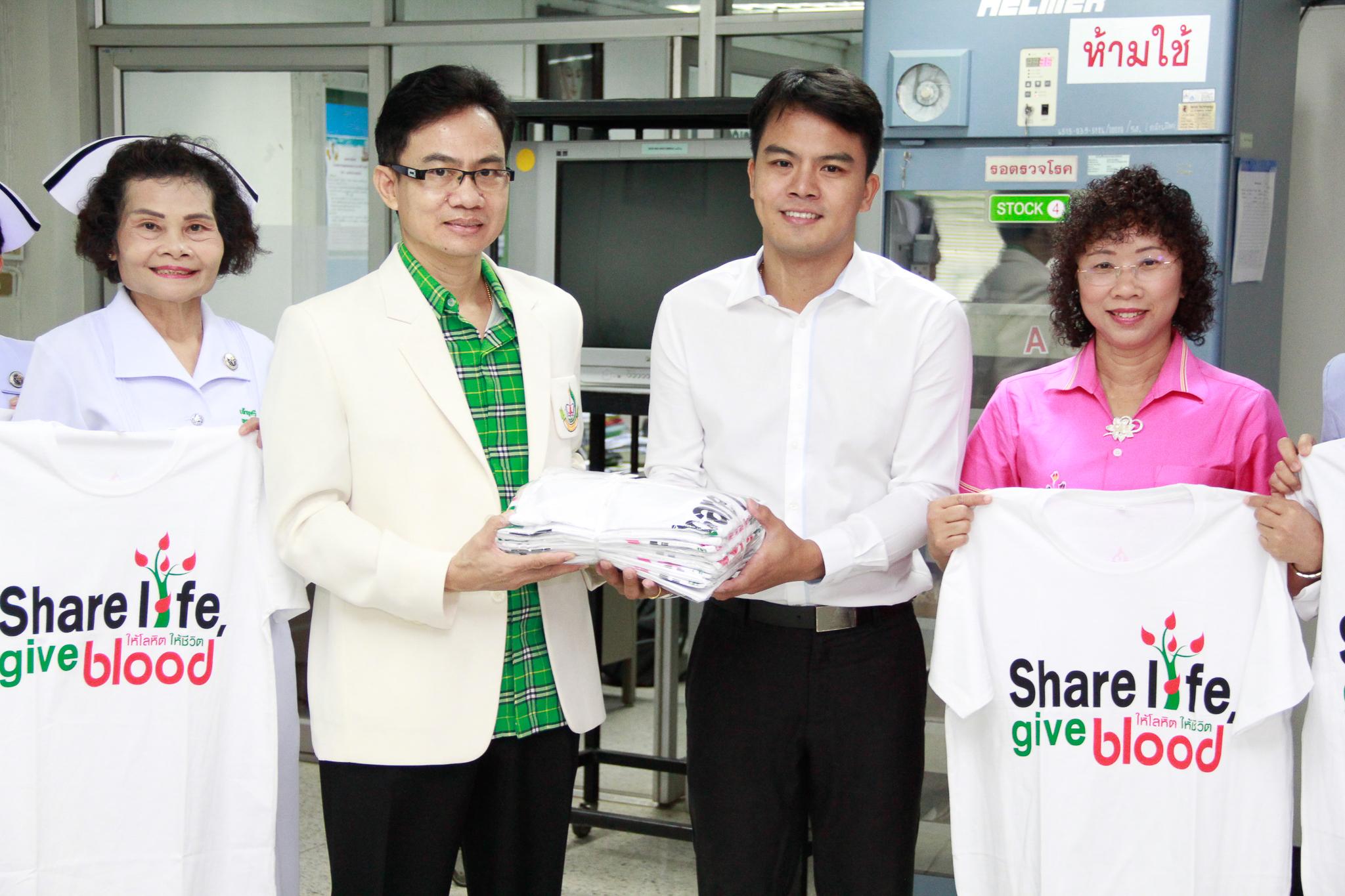 บริษัทโรส ประเทศไทยบริจาคเสื้อผูเบริจาคโลหิต