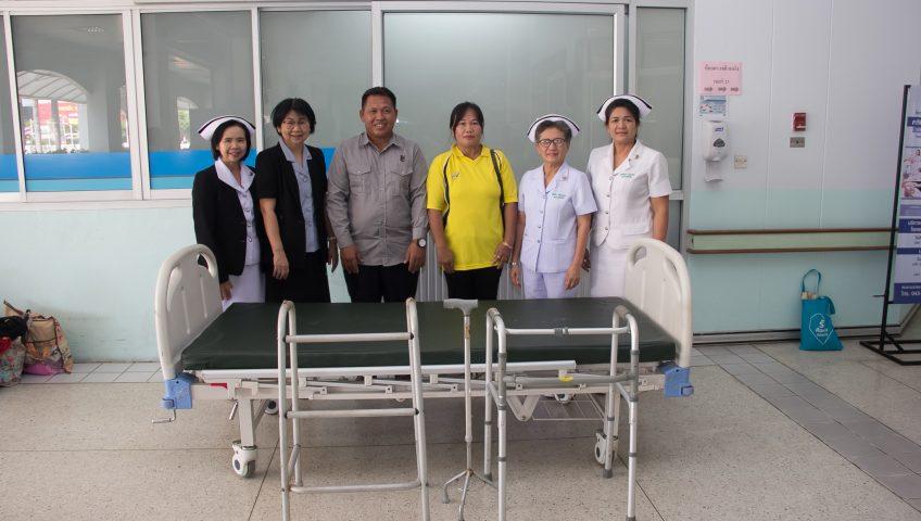 นางจันทิมา ขันชารี บริจาคอุปกรณ์ทางการแพทย์เตียงคนไข้