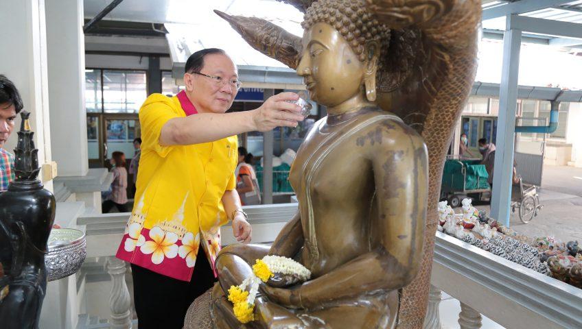 โรงพยาบาลมหาสารคามจัดพิธีสรงน้ำ และเปลี่ยนผ้าสไบพระประธานเพื่อความสิริมงคล ต้อนรับสงกรานต์ปีใหม่ไทย ประจำปี 2562