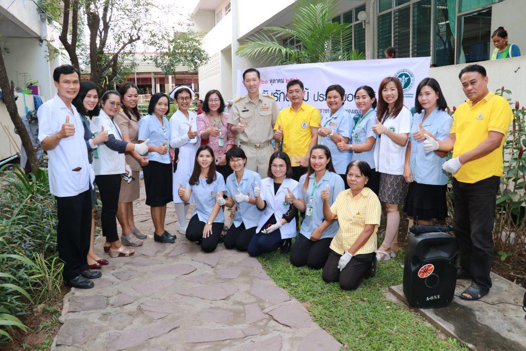 โรงพยาบาลมหาสารคาม จัดกิจกรรมวันรักต้นไม้ประจำปีของชาติ พ.ศ.2562