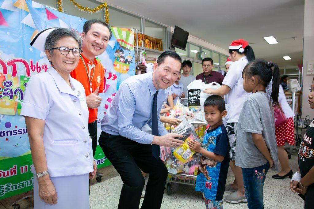โรงพยาบาลมหาสารคาม ส่งความสุขแก่ผู้ป่วยเด็ก รับขวัญวันเด็กปี 2563