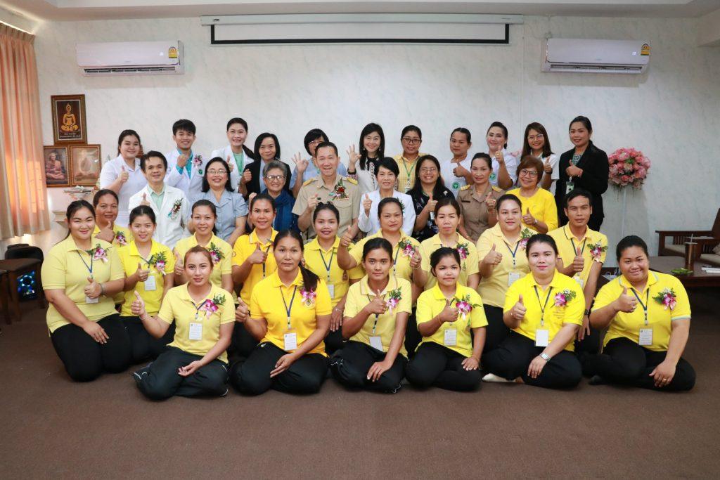 รพ.มหาสารคาม ปั้นผู้ช่วยแพทย์แผนไทย หลักสูตร 372 ชั่วโมง