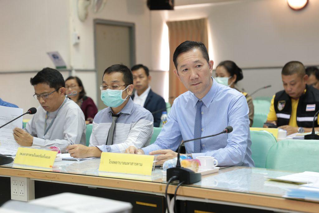 ผู้อำนวยการ รพ.มหาสารคาม ร่วมประชุมคณะกรรมการ โรคติดต่อจังหวัดมหาสารคาม ครั้งที่ 2/2563